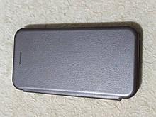 Чехол- книга Premium для iPhone 7 / 8 (серебро)