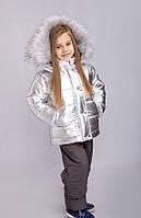 Стильная зимняя куртка на девочку  Серебро и Розовая  на 116