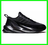 Кроссовки Adidas $harks Мужские Адидас Чёрные Акула (размеры: 43,44,45) Видео Обзор