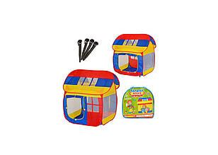 Детская игровая палатка M 0508