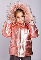 Стильная зимняя куртка на девочку  Серебро и Розовая  на 110-116-122, фото 1