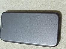 Чехол- книга Premium для iPhone XR  6.1  (серебро)