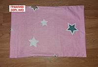 Наволочка бязь 50х70 - Грайливі зорі, низ