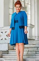 Платье+ пиджак синего цвета с кружевным поясом и кружевной оборкой по краю пиджака.