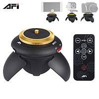 Панорамная головка штатив с ДУ Bluetooth для камеры телефона AFI MRP01