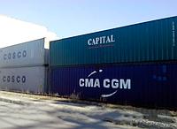 Морской 40 футовый контейнер