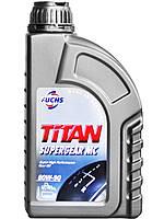 Трансмісійне масло TITAN SUPERGEAR МС 80W90 1L