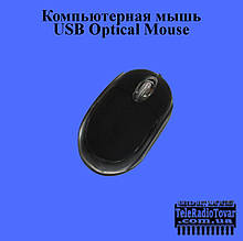 Компьютерная мышь - USB Optical Mouse