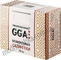 Безворсовые салфетки GGA Professional 120 шт