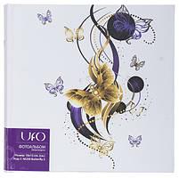 Фотоальбом UFO 10x15x200 C-46200 Butterfly 2