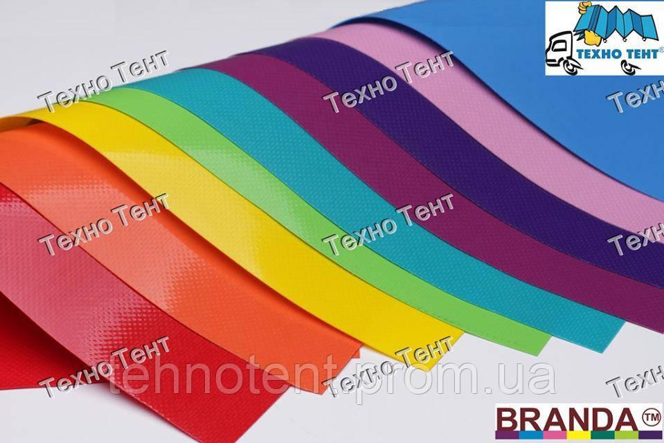 Ткань ПВХ 650 TM BRANDA