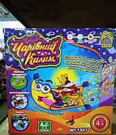 Настольная игра Летающий ковер Fun Game 7307, фото 1