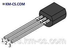 Мікросхема генератор скидання DS1818-10 (Dallas Semiconductor)