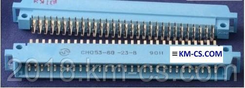 Многоконтактные колодки (Headers), IDC СНО53-60-23-В