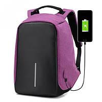 Рюкзак антивор Bobby с USB Purple (291)