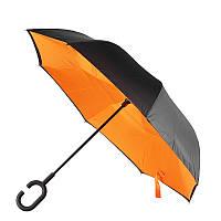 Ветрозащитный зонт Up-Brella антизонт Зонт обратного сложения (Оранжевый)