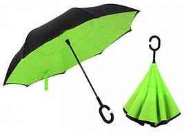 Ветрозащитный зонт Up-Brella антизонт Зонт обратного сложения (Салатовый)