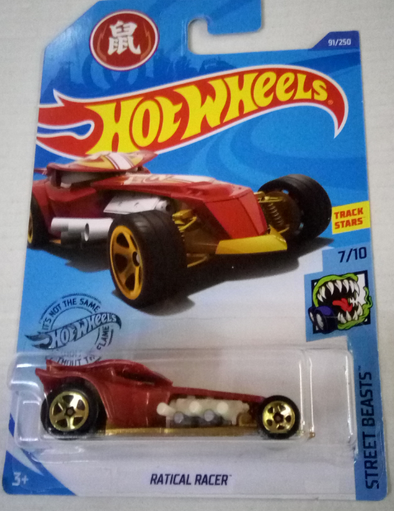 Машинка Hot Wheels 2020 Ratical Racer
