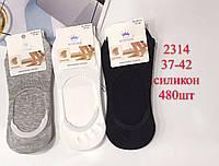 Женские носки следы Корона хлопок Р.р 37-42