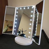 Многофункциональное Зеркало для макияжа с LED подсветкой прямоугольное тройное.
