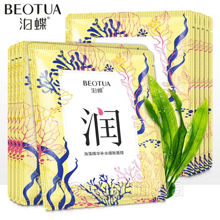 Маска для лица BEOTUA Seaweed Tender skin с экстрактом водорослей для чувствительной кожи 25 g (желтая)