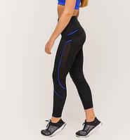 Лосины для спорта и фитнеса с синим кантом и сеткой, фото 1