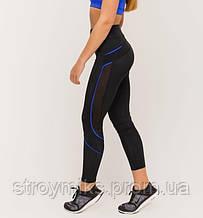 Лосины для спорта и фитнеса с синим кантом и сеткой