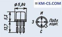 Полевой транзистор КП305Е