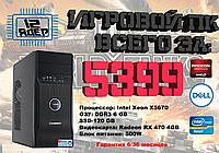 Игровой компьютер по доступной цене Intel Xeon X5670(аналог Core i7) / Мат.плата Dell T3500 / ОЗУ 6Гб /SSD 120