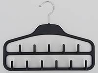 """Плечики вешалки пластмассовые для галстуков, ремней """"ежик""""обрезиненный, 35 см"""