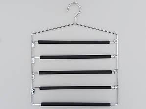 Плечики вешалки для брюк металлические 5 ярусов, длина 40 см