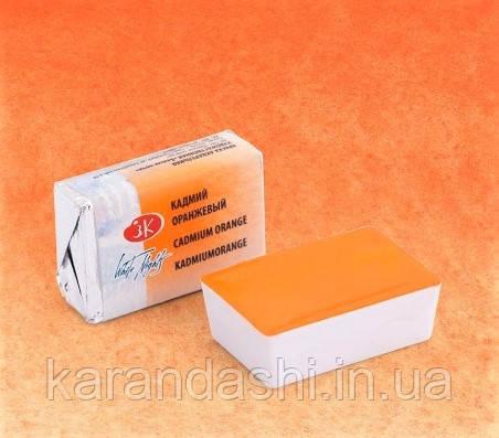 Акварель Белые Ночи Кадмий оранжевый (304) кювета 2,5мл