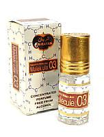 Восточный аромат ЭксцентрикМолекула 03 от Al Rayan