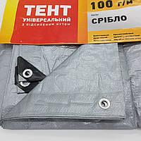 Тент для укрытия 8х10 от дождя и снега, затеняющий 100 г / м2. Серый цвет.