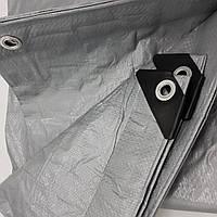 Тент для укрытия 10х12 от дождя и снега, затеняющий 100 г / м2. Серый цвет.