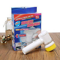 Универсальная электрическая щетка для уборки Magic Brush 5 In 1 с насадками