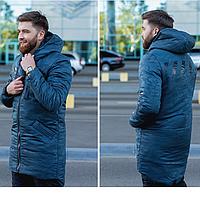 Куртка мужская удлиненная зимняя 46-54