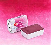 Акварель Белые Ночи Розовый хинакридон (324) кювета 2,5мл