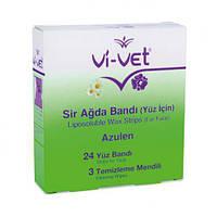 Набір воскових смужок для депіляції обличчя з екстрактом ромашки Vi-Vet  24/3 шт (5021002)