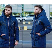 Куртка мужская удлиненная зимняя 46-54 в цветах