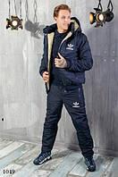 Мужской теплый костюм спортивный костюм плащевка синтепон 150 на овчине размеры:48,50,52,54