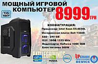Мощный игровой компьютер Intel Xeon E5-4650L (8ядер/16 потоков)Мат.плата DellT3600 16GB RAM 240SSD GeForce1060