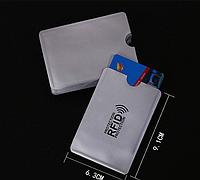 RFID - Защита карт, документов. Чехол для защиты банковских карт - 10шт.!
