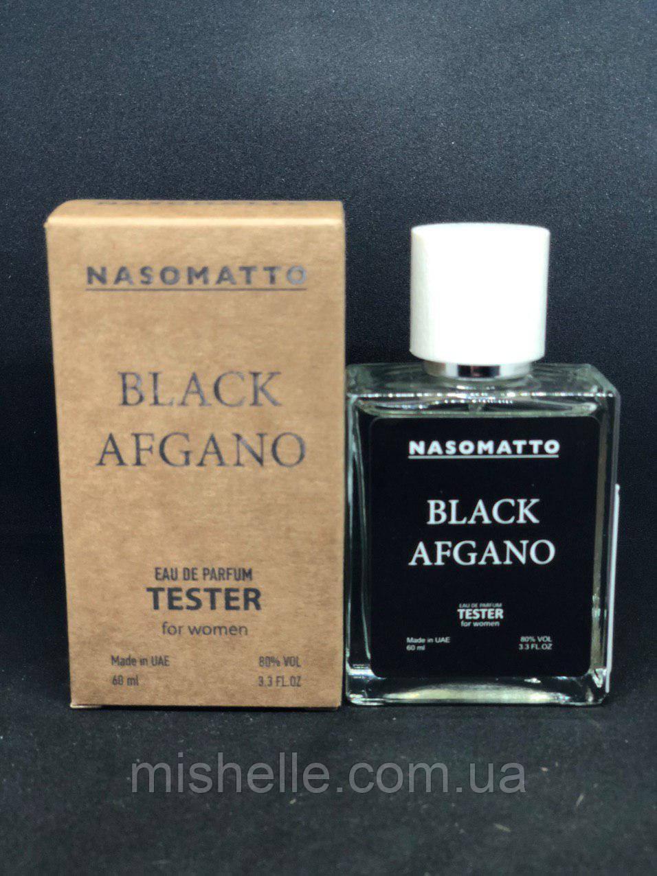 Тестер Nasomatto Black Afgano ( Насоматто Блэк Афгано 60мл)