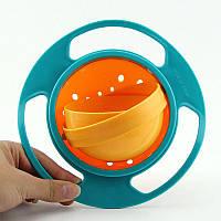 Тарелка-неваляшка Universal Gyro Bowl Непроливайка для детей с крышкой Голубой с оранжевым (291), фото 1