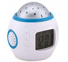 Часы будильник проектор UKC 1038 звездное небо (19097)