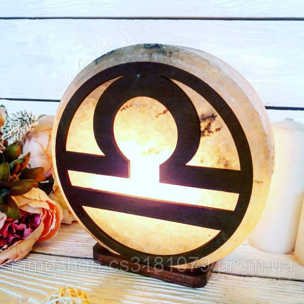 Соляная лампа «Весы» 3-4кг