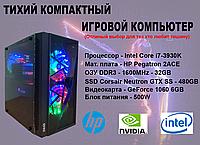 Игровой компьютер Core i7 3930k /32GB/SSD 480GB/GeForce 1060 6GB/Aorus