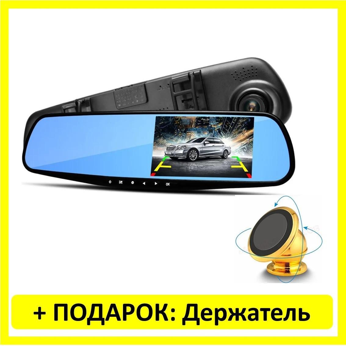 Видеорегистратор зеркало BlackBox Full HD