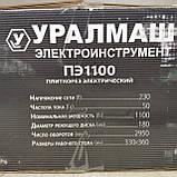 Електричний плиткоріз Уралмаш ПЕ-1100, фото 10